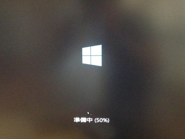 Windows8 インストール中