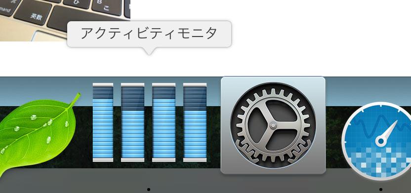 アクセシビリティ CPU使用率