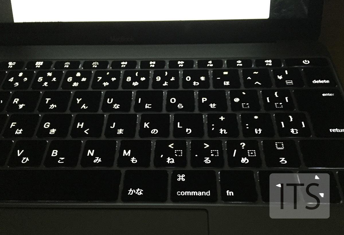 MacBook キーボード LEDバックライト