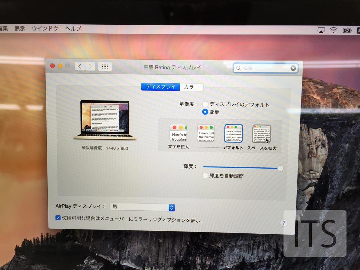 Retina解像度 MacBook