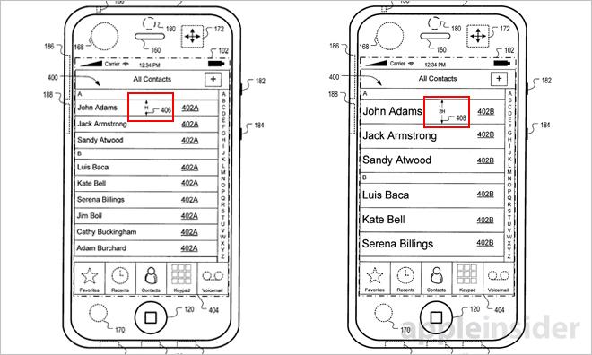 特許 アップル 自動UI