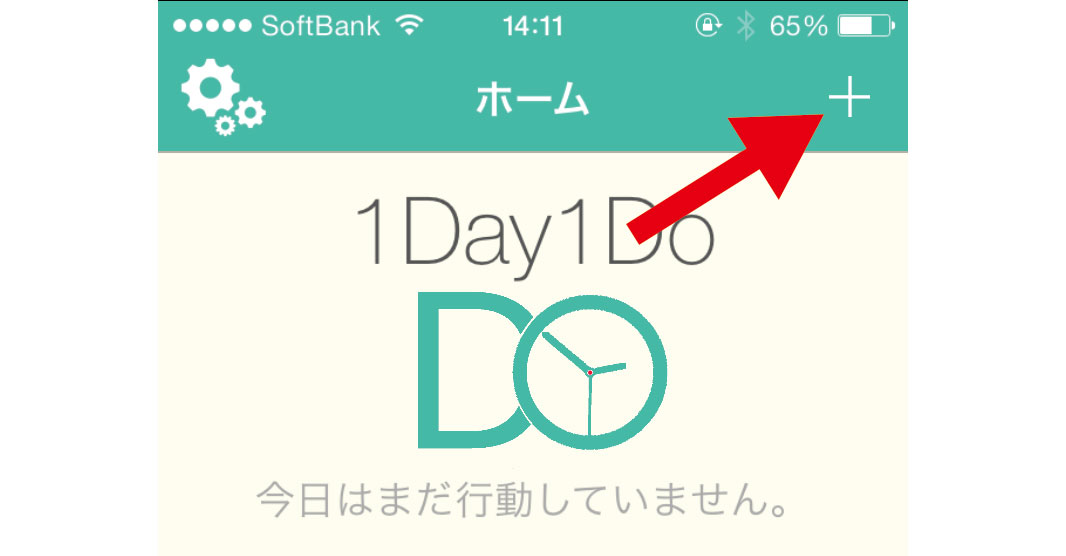 1day1do タスク追加