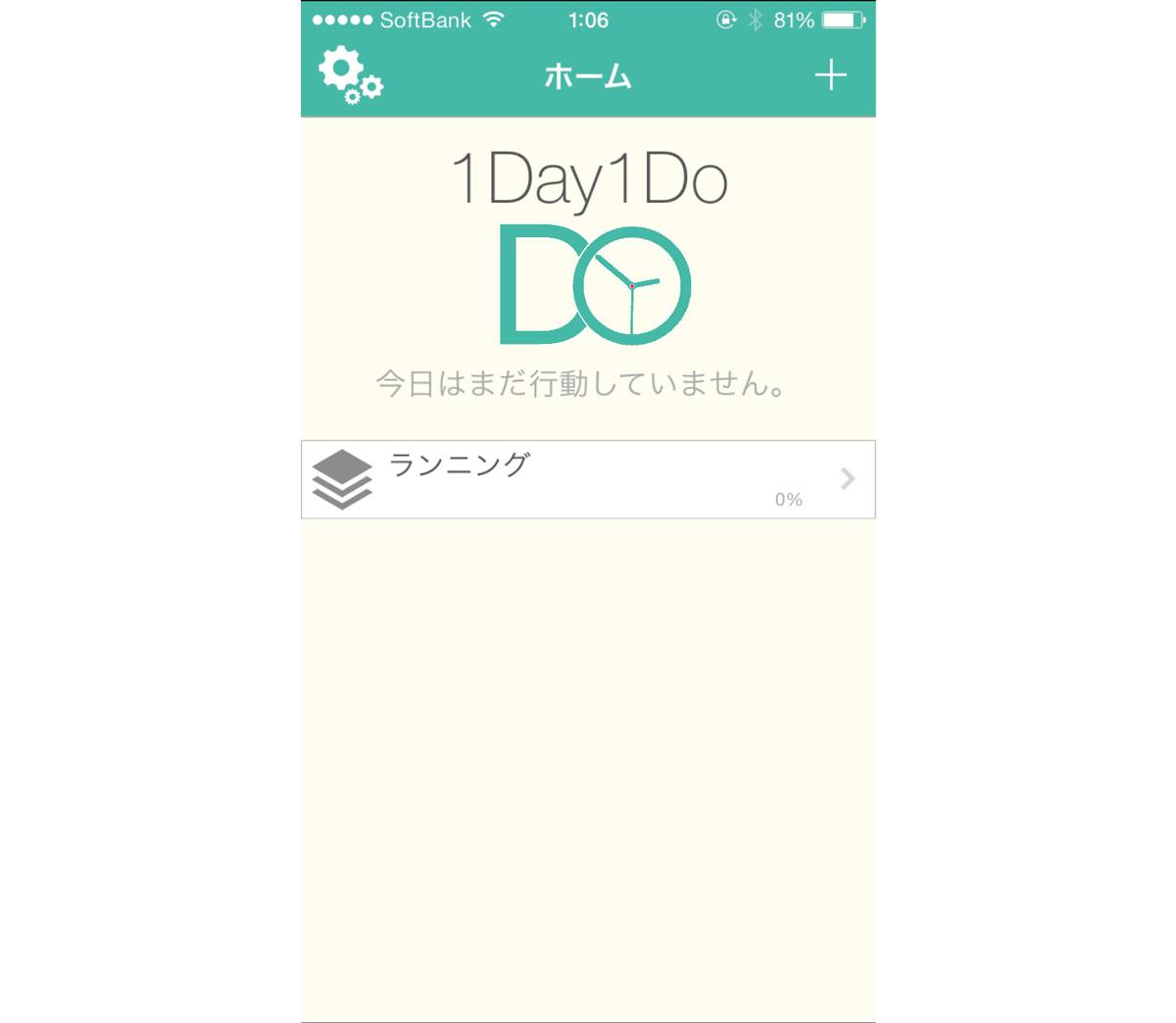 1day1do004