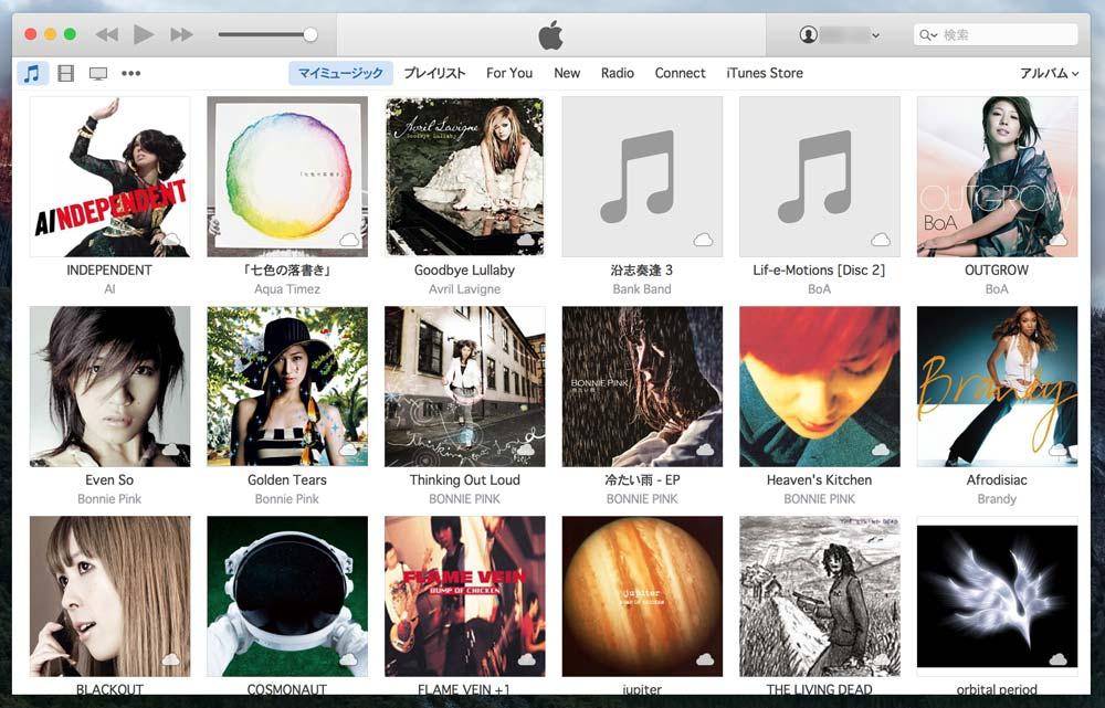 iTunes 12.2 サイドバーがない