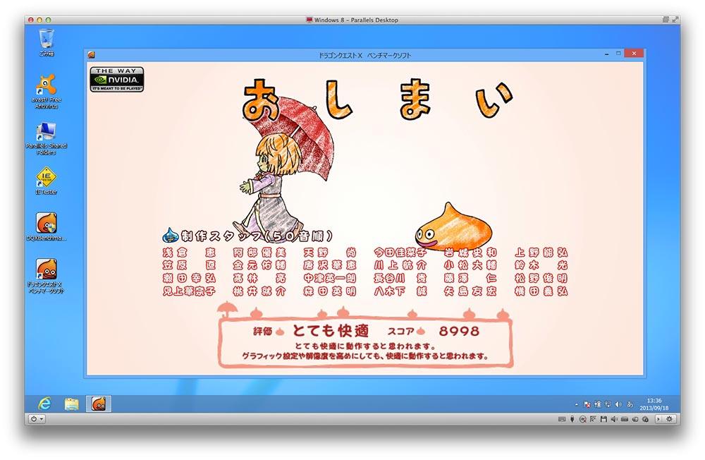 ドラゴンクエスト10 Mac ベンチマーク