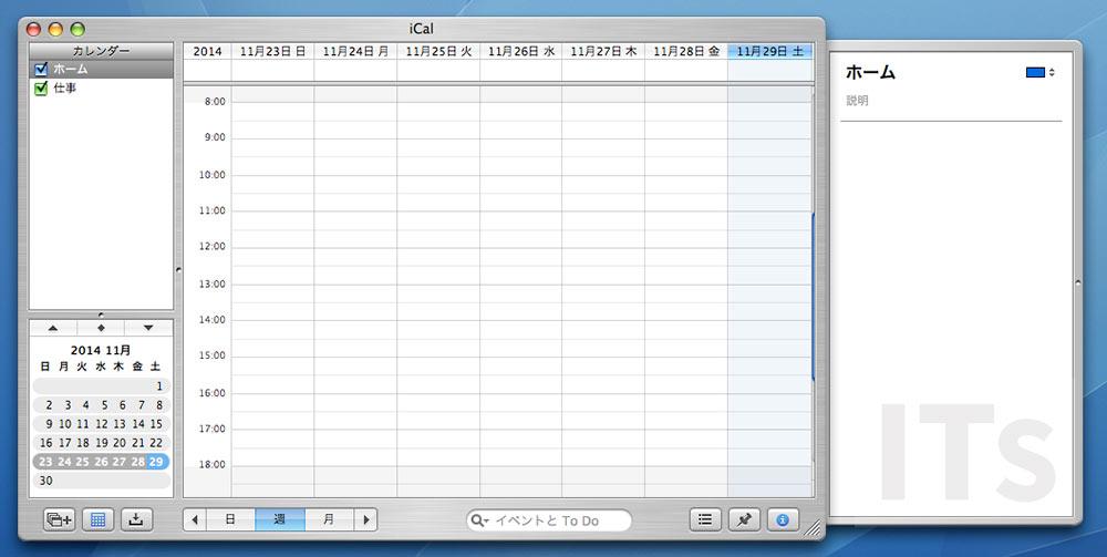 iCal Mac OS X 10.4