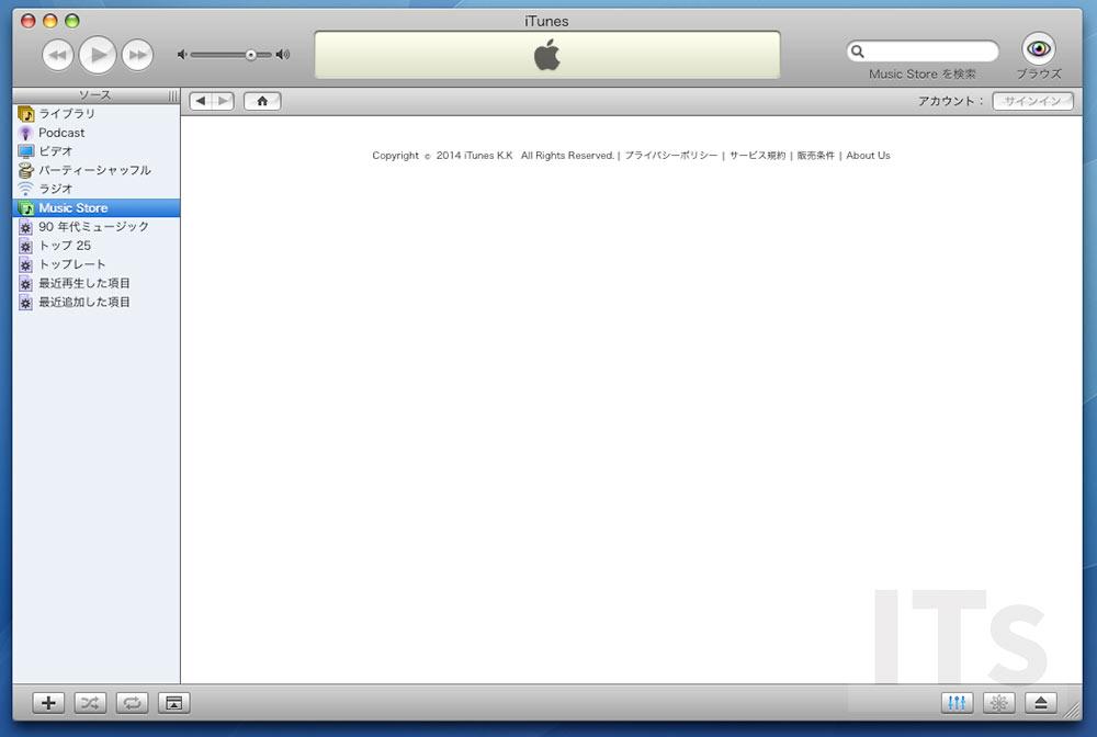 iTunes Mac OS X 10.4