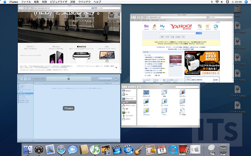 Exposé Mac OS X 10.4