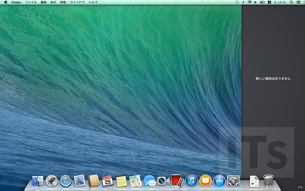 OS X 10.9 Mavericks 通知機能