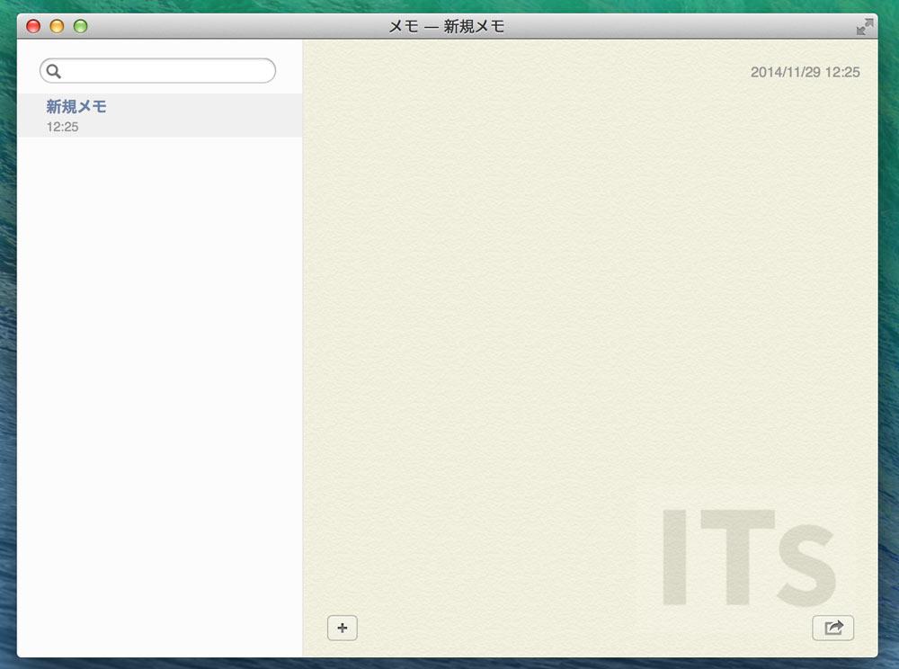 OS X 10.9 Mavericks メモアプリ