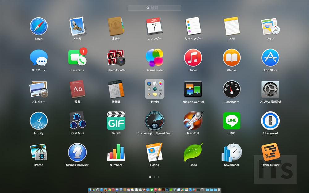 OS X 10.10 Yosemite launcherpad