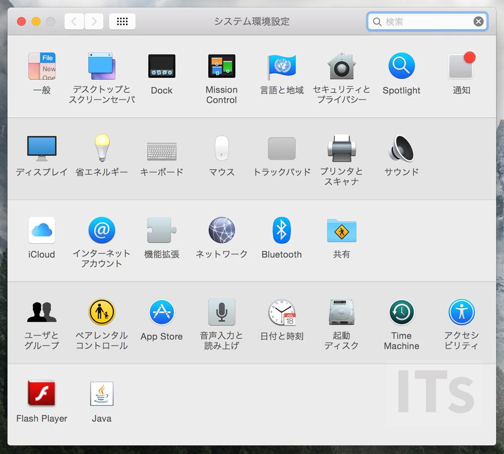 OS X 10.10 Yosemite システム環境設定