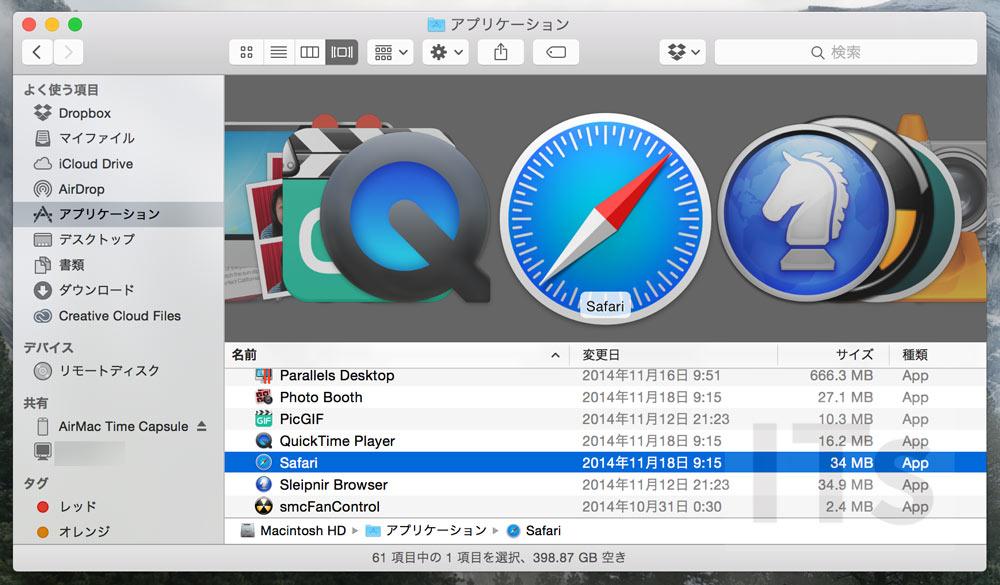 OS X 10.10 Yosemite ファインダー