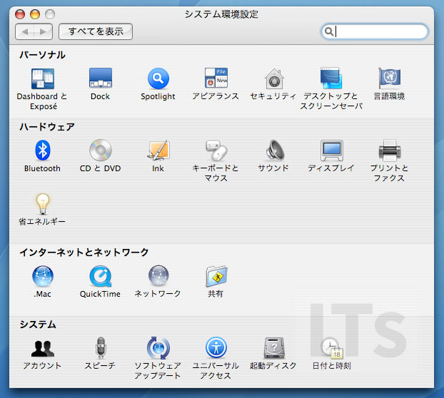 OS X 10.4 環境設定
