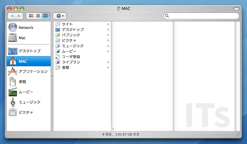 OS X 10.4 ファインダー