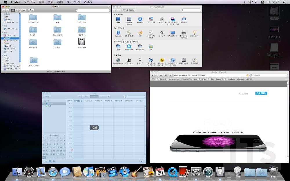 Exposé Mac OS X 10.5