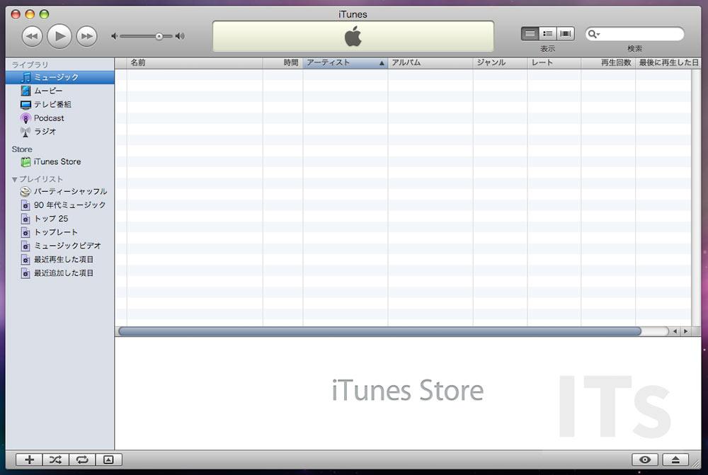iTunes Mac OS X 10.5