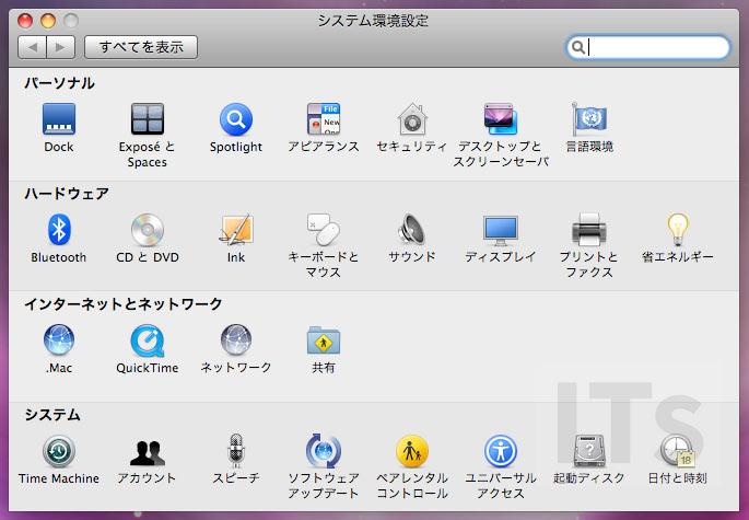 OS X 10.5 環境設定