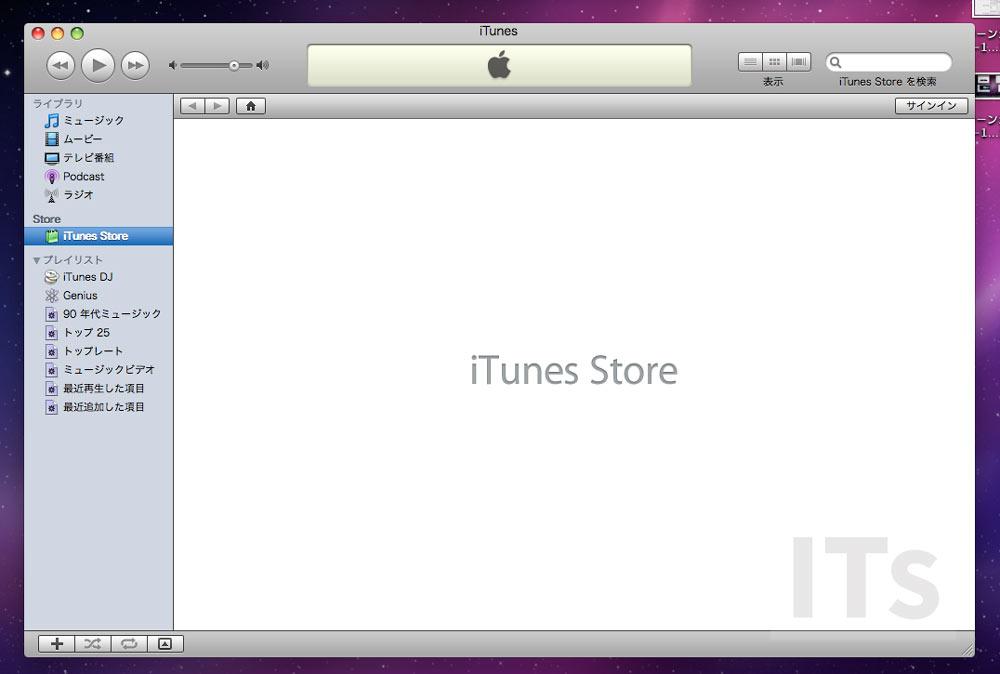 OS X 10.6 Snow Leopard iTunes