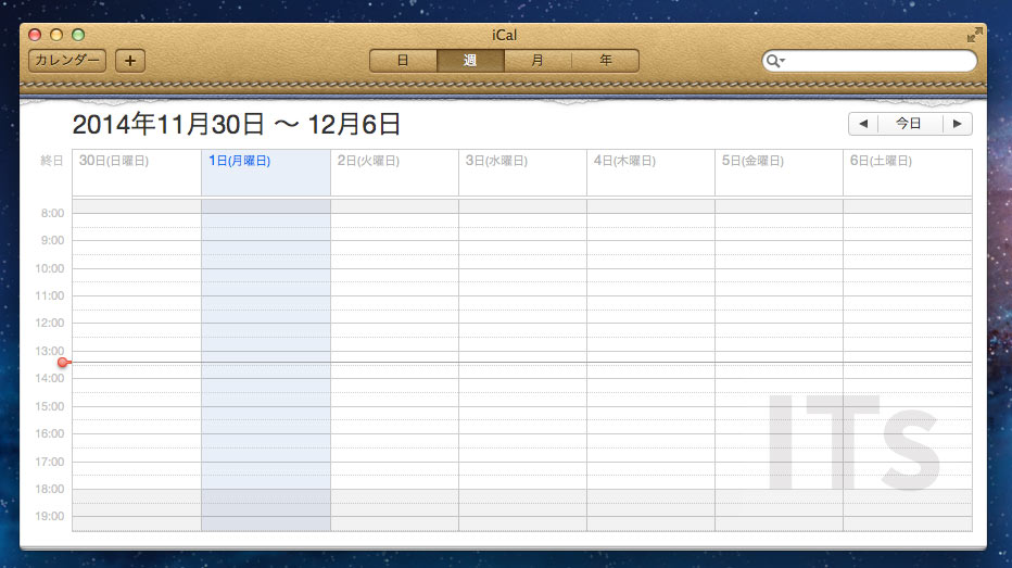 OS X 10.7 Lion カレンダー