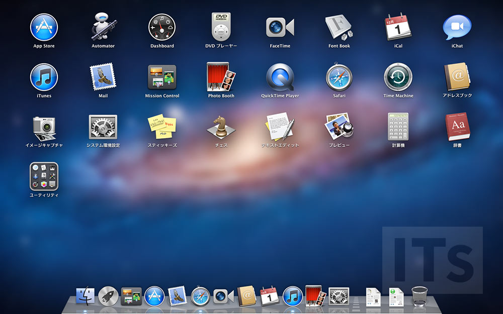 OS X 10.7 Lion Launchpad
