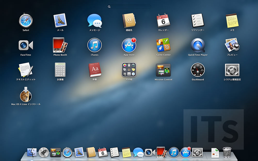 OS X 10.8 Mountain Lion Launchpad