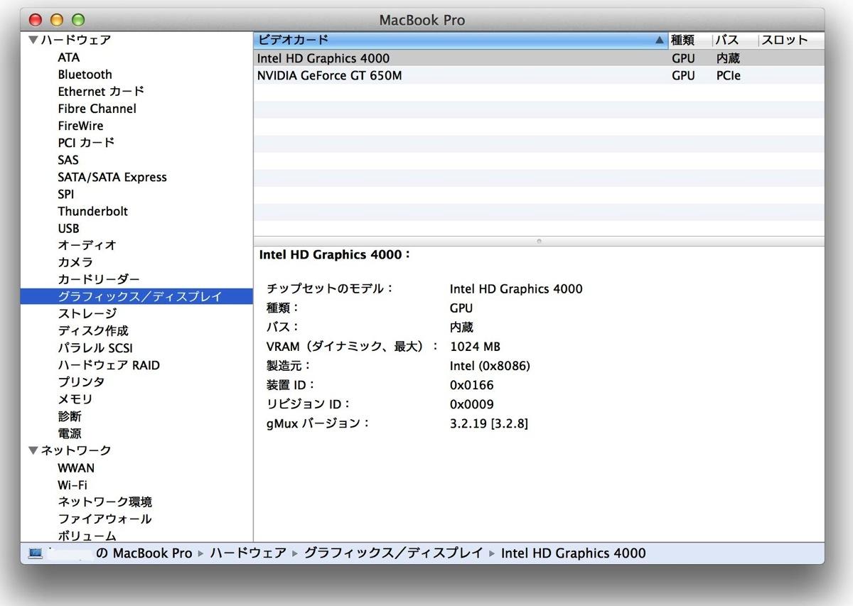 OS X 10.9.3 VRAM