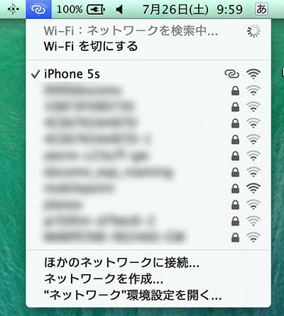 Mac テザリング Wi-fi