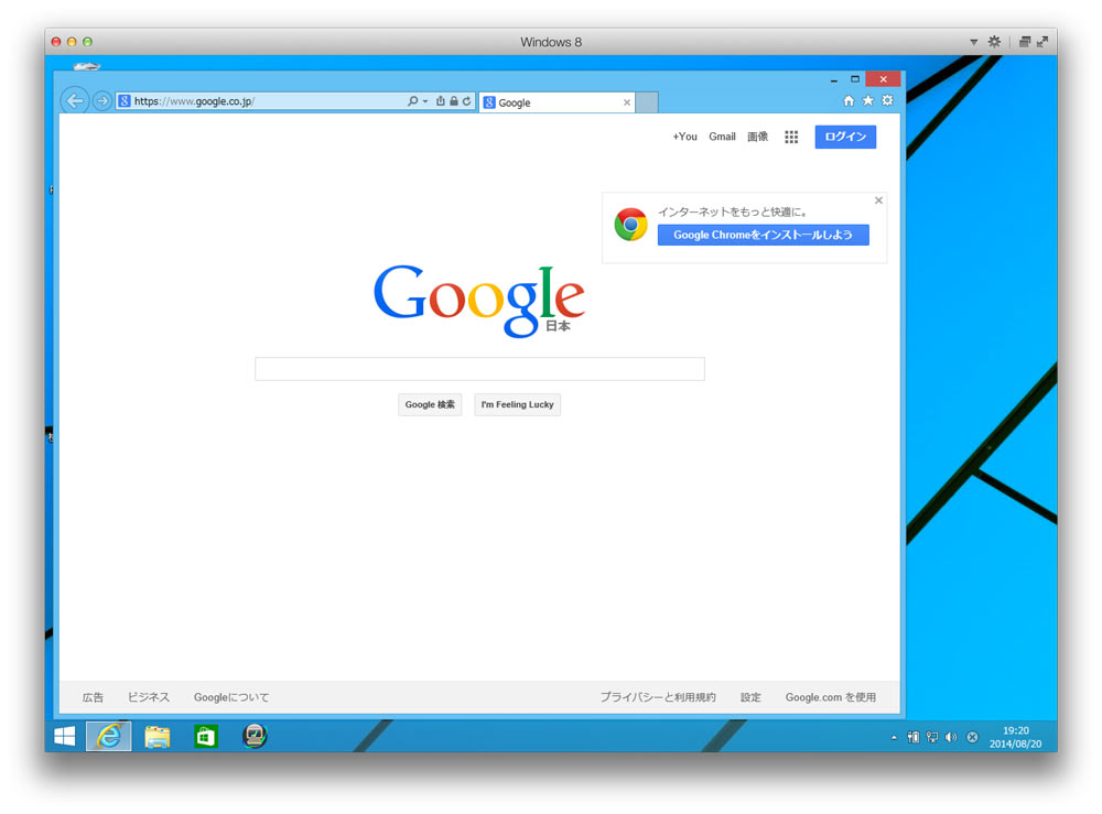 Parallels Desktop 10 for Mac UI