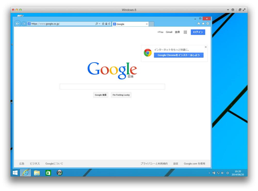 Parallels Desktop 10 for Mac UI