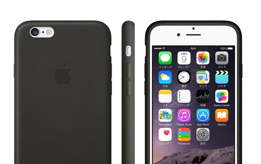 iPhone 6 レザーケース