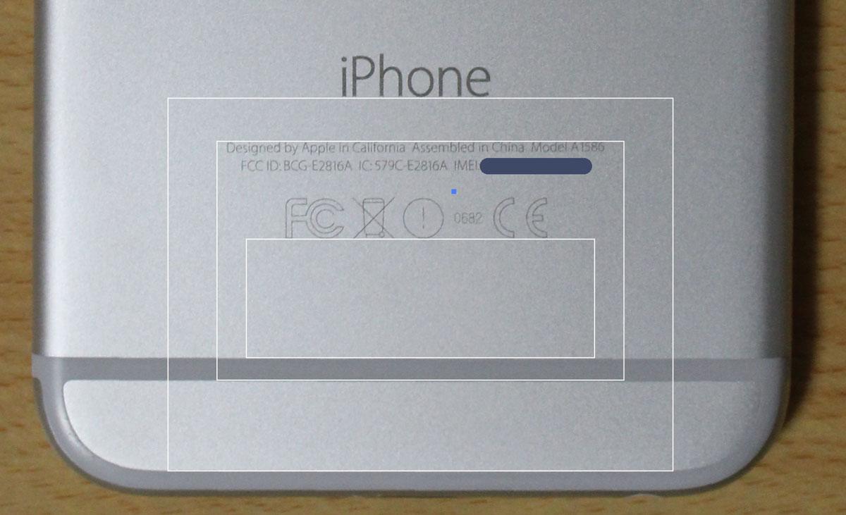 iPhone 6 ロゴの傾き