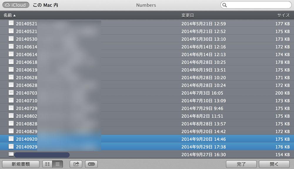 OS X Mavericks iCloud