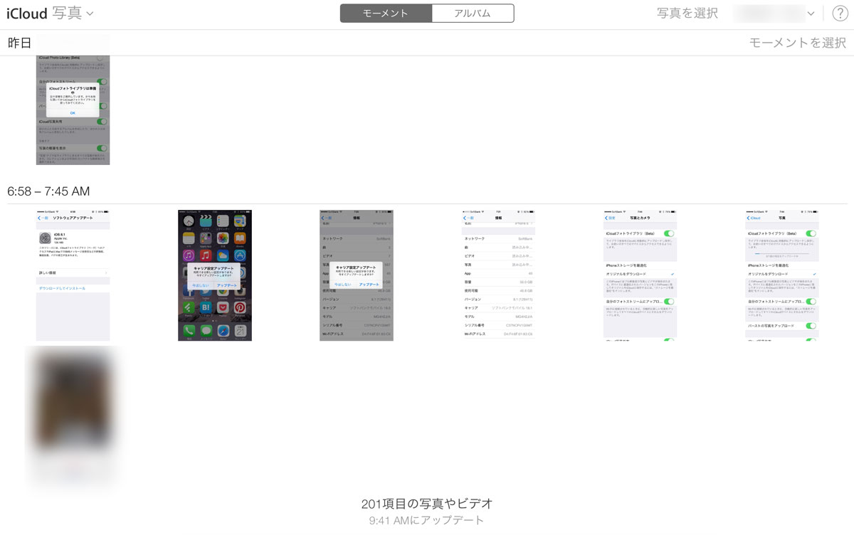 iCloud.com 写真