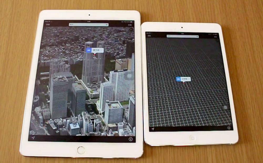 A8X vs A7 地図アプリ