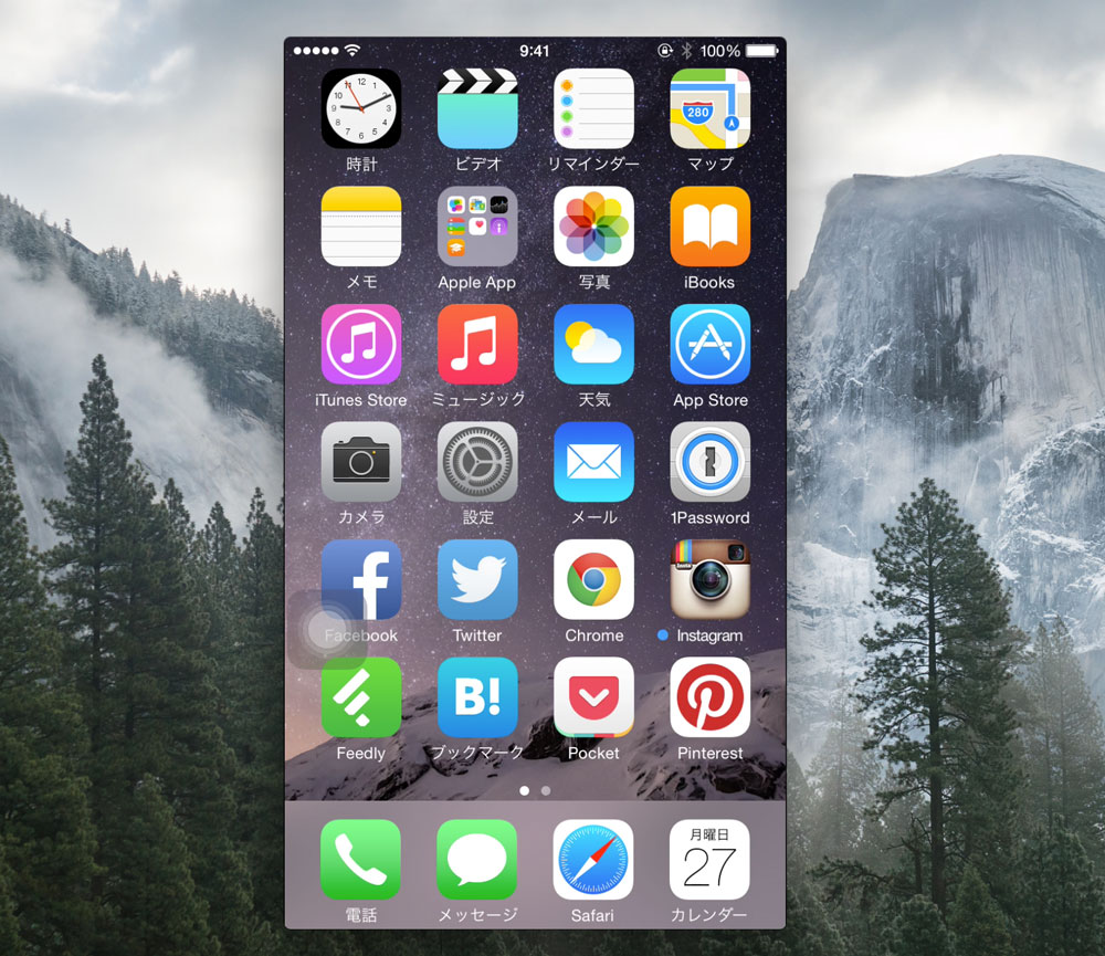 iOS 8 OS X Yosemite 画面キャプチャ