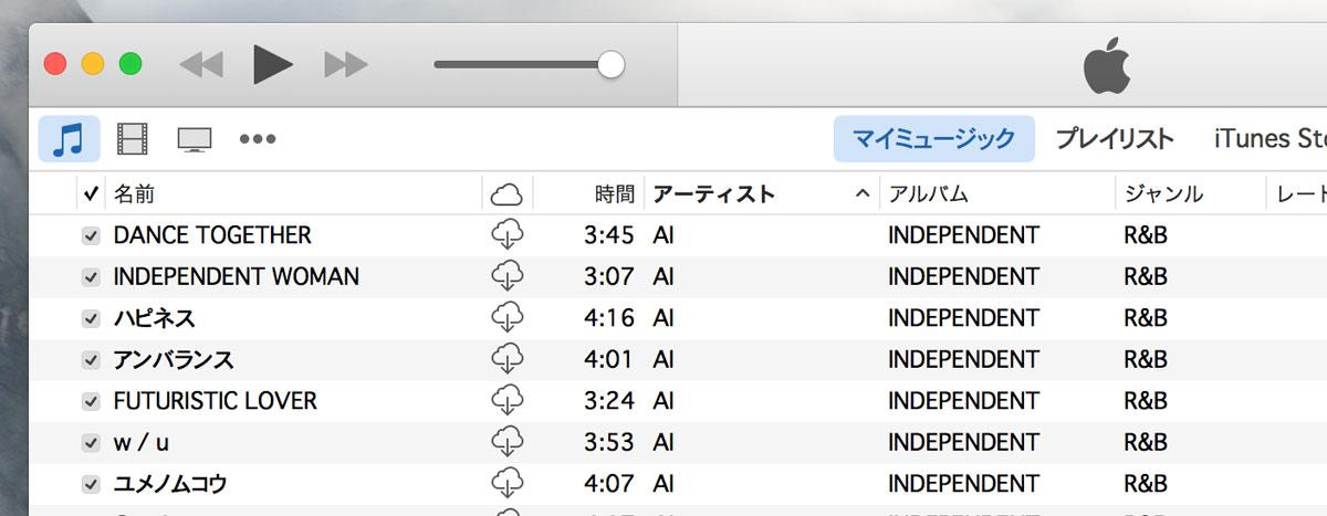 iTunes Matchの表示