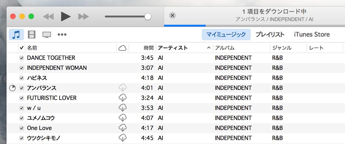 クラウド上から楽曲をMacにダウンロード