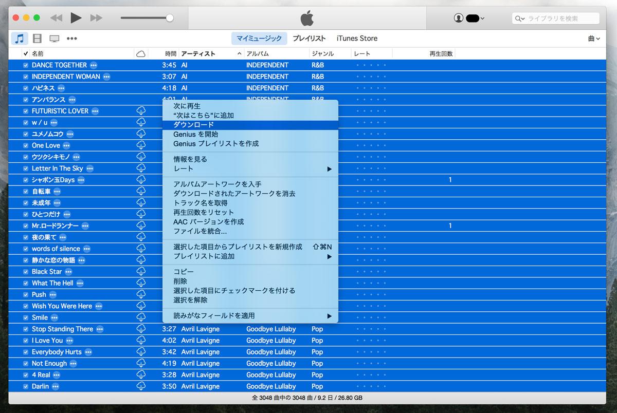 iTunes Match 楽曲全選択