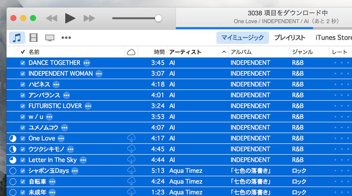 iTunes Match 全楽曲ダウンロード