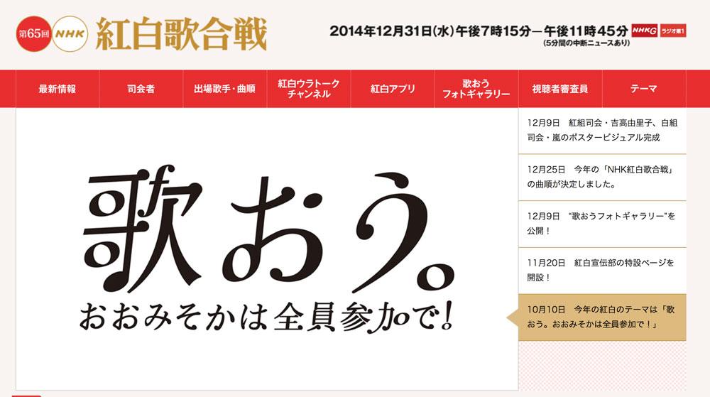 2014-12-29-23.04.58.jpg