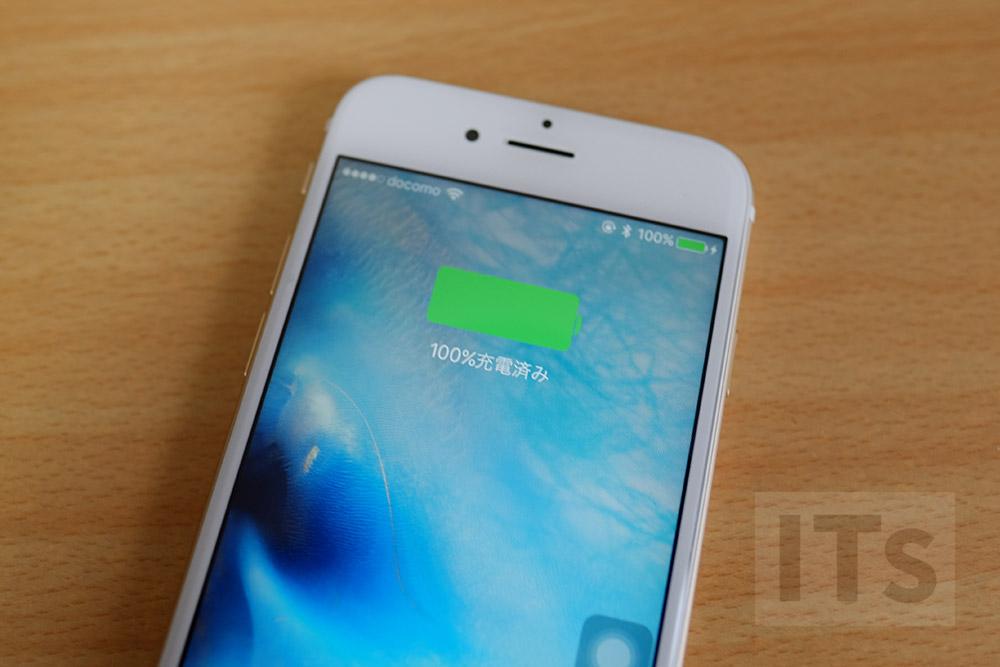 iOS9 電池減りを抑える設定