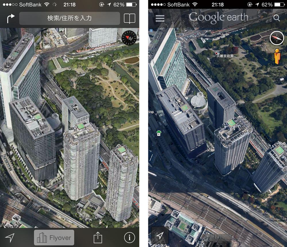 AppleMaps GoogleMap