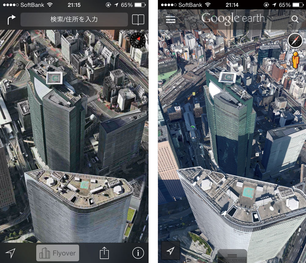 AppleMaps GoogleMap 3D表示