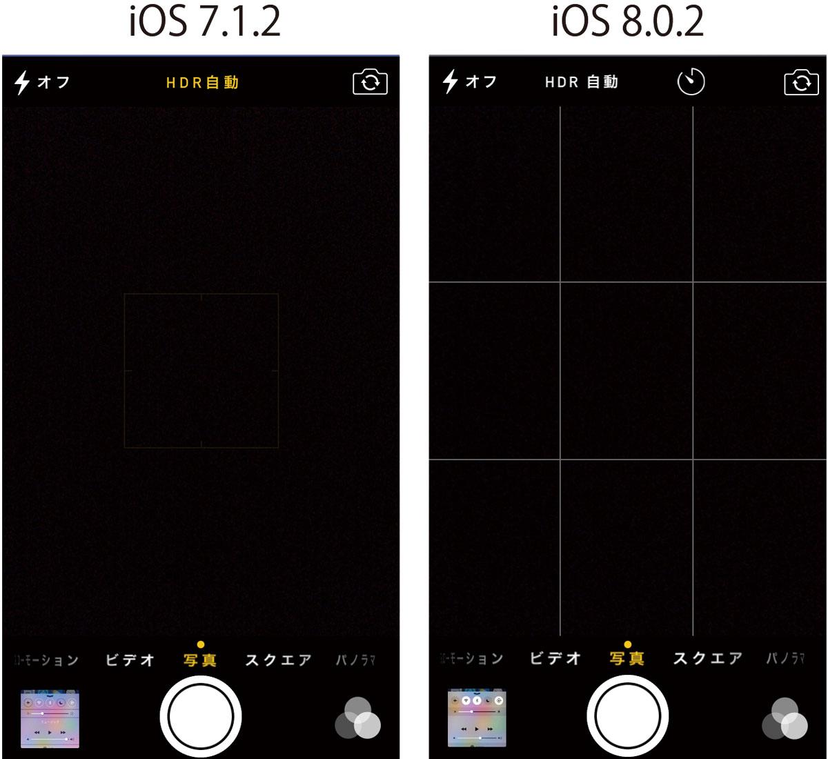 カメラアプリ UIデザイン