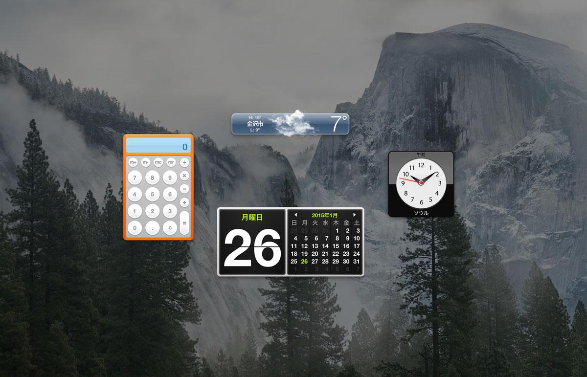 ウェジェット OS X