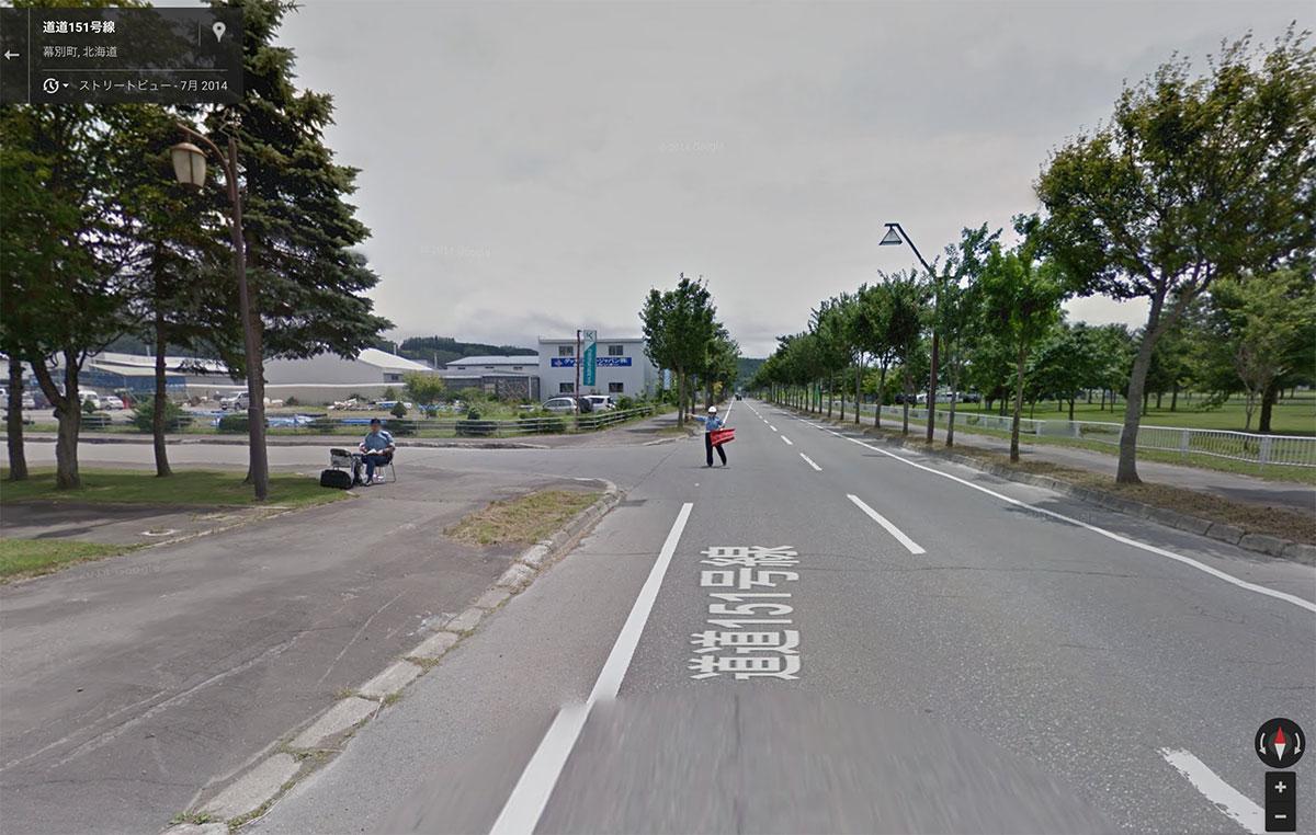 Googleストリートビューカー 警察に捕まる