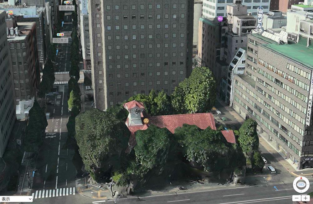Apple 地図 札幌 時計台
