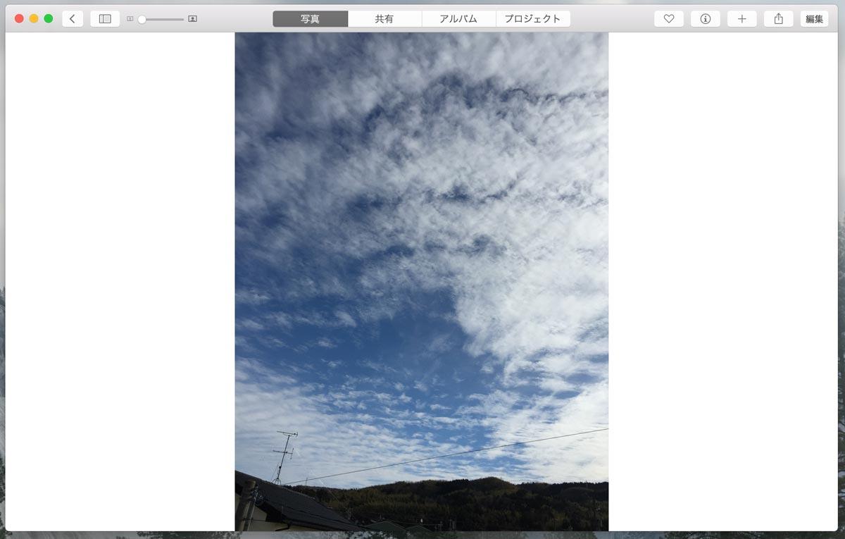 写真アプリ 編集