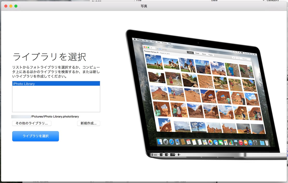 写真アプリ ライブラリ